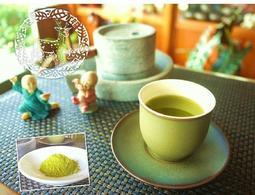 滿900免運費~[鹿苑茶莊]~新鮮研磨,日式翡翠抹茶粉