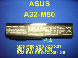 Original keyboard for Asus M50S M50T M50V M50Q UK layout 0662#