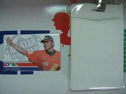【喜樂屋--棒球悠遊卡】職棒20年紅白明星賽潘威倫(嘟嘟)悠遊卡