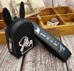 (預購) TFBOYS 王俊凱 易烊千璽 王源 可愛兔耳朵果凍矽膠零錢包 掛件