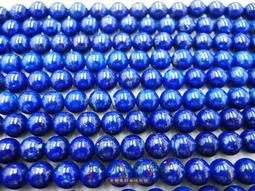 白法水晶礦石城 阿富汗 天然-青金石 8mm -原礦天青藍色 A料 金星(黃銅礦)明顯- 串珠/條珠 首飾材料