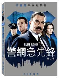 警網急先鋒 第二季 DVD