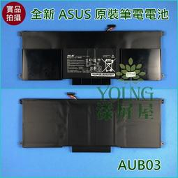 【漾屏屋】含稅 ASUS 華碩  UX301 UX301L UX301LA C32N1305 全新 筆電 電池