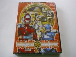 早期好好看鐵甲人影片DVD 日本卡通真人版特搜戰隊 (下)31-49集全新正版國語發音中文字幕