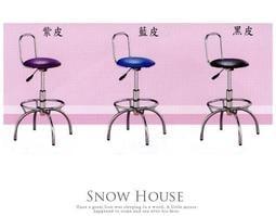 ╭☆雪之屋居家生活館☆╯S906-06/07/08/09/10電鍍四爪踏圈吧檯椅/櫃台椅/吧枱椅/氣壓升降