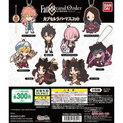 FGO / Fate Grand Order 絶対魔獣戦線 バビロニア扭蛋 - 伊絲塔