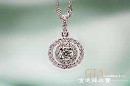 JF 金進鋒珠寶 氣質款鑽石墜飾