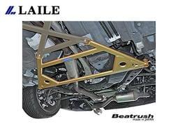 【Power Parts】LAILE BEATRUSH 底盤後下結構桿 MAZDA MX-5 ND 2016-