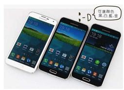 免運 送保護殼+鋼化膜 Samsung Galaxy S5 4G LTE 16G四核 5.1吋螢幕 1600萬