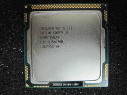 intel core i5-760 2.8 ghz/8m/09b