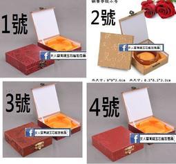 女人要有錢 手鐲盒手鍊盒玉鐲盒鐲子盒手鐲盒子手串盒子批發 木質首飾盒仿古復古木製飾品盒木製珍藏品手鐲盒 四款擇一出貨