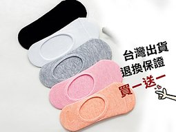 ♂WangMan_1♂襪子 隱形襪女船襪糖果色矽膠防滑淺口純色女襪子