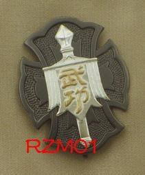 [軍需部] 大日本帝國 二等 陸軍武功徽章 (明治 大正 昭和 二戰日軍 )