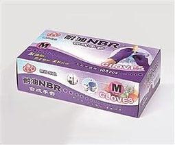 乳膠手套 NBR耐油合成手套L(紫加厚)100支入 W1108-200630[400041]