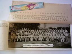 ///李仔糖老照片*民國44年台糖台東糖廠工場全體同仁合影老照片附名字(s689-17)