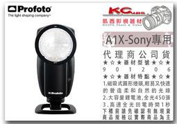 凱西直播館【 Profoto 901206 A1X 閃光燈 for sony 】 機頂閃 A1 高速回電 模擬燈