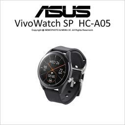 新上市【光華八德】華碩 ASUS VivoWatch SP HC-A05 專業級 GPS 一卡通 行動支付 智慧手錶