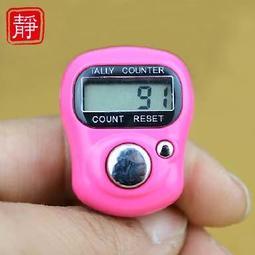 【靜心堂】手指計數器--有包裝*買就送1個*(10.6*1.5cm)祝您168一路發招財開運好風水