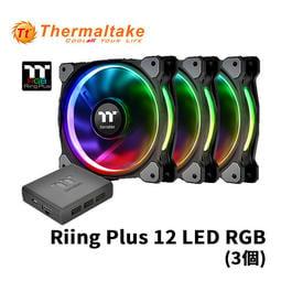 XX惡勢力XX★公司貨 開發票★ Thermaltake 曜越 Riing Plus 12 LED RGB 水冷排風扇