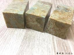 正大筆莊~『青田石』各規格單顆零售賣場 素章 規格章 篆刻 印石