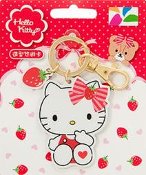 Hello Kitty 造型悠遊卡-草莓