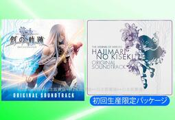 ◎日本販賣通◎(預購)英雄傳說 創之軌跡 遊戲原聲帶 OST *12/16發售!