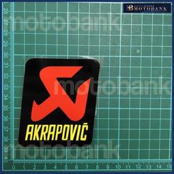 [MOTOBANK]AKRAPOVIC 防水 機車貼紙 車身貼 H00838