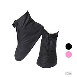 CPMAX 防水PVC鞋套 機車族必備 輕巧防水防滑 雨鞋 防雨套 防浸水 大人雨鞋 鞋套 雨鞋套 H66