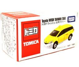 現貨! Tomica 多美小汽車 Toyota Wish Taxi 台灣計程車