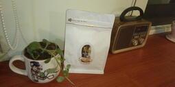 荳鄉咖啡農園 宏都拉斯有機咖啡豆(中焙)