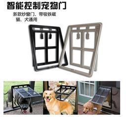 大號B款狗狗紗門窗寵物進出門 狗門洞 貓門洞大小號貓狗門小中型犬帶磁鐵