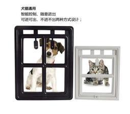 中號C款狗狗紗門窗寵物進出門 狗門洞 貓門洞大小號貓狗門小中型犬帶磁鐵