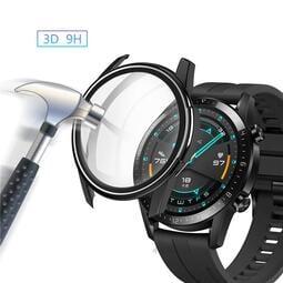 華為watch GT2 46mm手錶一體鋼化膜全包保護殼GT2防摔硬殼電鍍套