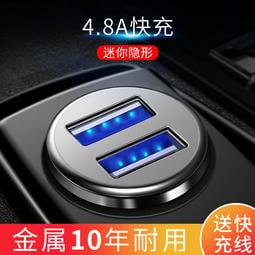 汽車充電器一拖三無線車載點煙器插頭轉接USB用品多功能電源轉換