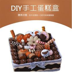 DIY手作布藝材料包~精緻巧克力蛋糕收納盒材料包