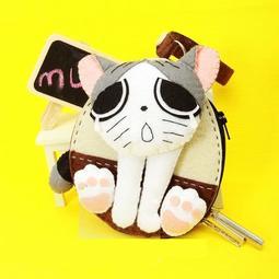 DIY不織布手工製作材料包 乖乖起司貓可愛鑰匙包