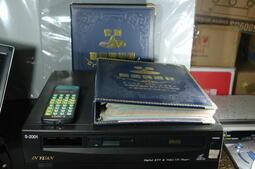 免運費二手 音圓s-2001 ktv 伴唱機 附遙控器 附2點歌本 附電源線