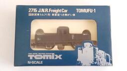 [中古良品] Tomix 2715 国鉄貨車 TOMUFU-1