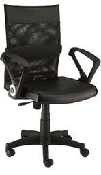 【南洋風休閒傢俱】時尚造型辦公椅系列-氣壓升降無段傾仰鎖定椅 JX288-2