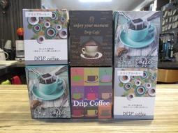 巴拿馬 蜜處理耳掛13g.10包入 聖塔克拉拉 聖特蕾 莎莊園 卡杜拉咖啡豆禮盒外觀設計精美大方.送禮最佳選擇(附提袋)