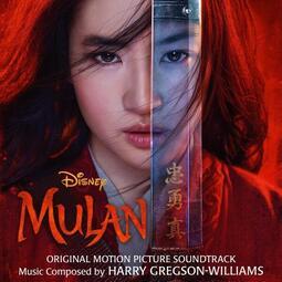花木蘭 歐洲進口國際版 Mulan International Edition---8742421