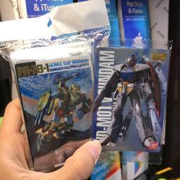 『免運費』『日版、完整套裝』GUNDAM 鋼彈系列 第2彈 食玩卡 收藏卡  全套33張 包括隱藏特別卡 逆A鋼彈