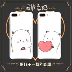 情侶 手機殼 【各種手機型號皆有提供】蘋果 HTC 三星 SONY 華碩 OPPO 紅米 華為 LG 諾基亞 保護殼