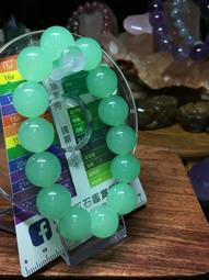 綠玉髓14mm手珠