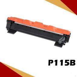 (促銷免運)全錄 P115b/P115W/M115b/M115W/M115fs/M115Z 相容環保碳粉匣