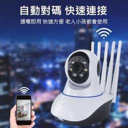 現貨發票價 有看頭360度WIFI跟拍1080P攝影機【6代智能追蹤版】Yoosee手機APP遠端無線監視器