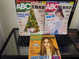 小紅帽二手書◆附光碟 ABC互動英語雜誌 初級  LiveABC BB9