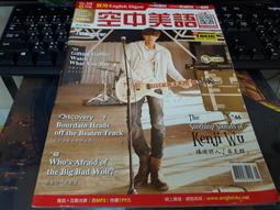 小紅帽◆空中美語 2015/5月 No.328 無光碟 微筆記BB1