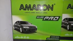 汽車電池批發 愛馬龍 AMARON 100D26R 免保養 汽車電池 納智捷 最新到貨