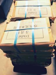 東京熱全台最大正版店-滿千贈品-日本原裝DMM雜誌-限量贈送-送完為止
